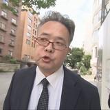 横領1億円でキャバクラ豪遊も 元弁護士に実刑