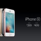 Apple、小型モデル「iPhone SE」発表 4インチディスプレイ搭載