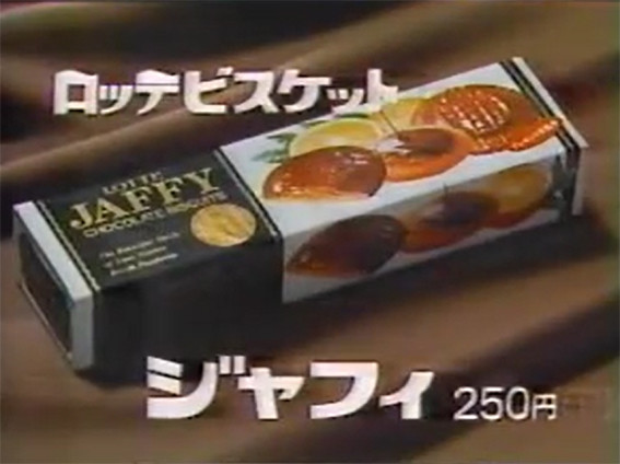 昔食べたなぁ♪ 今は売ってない(T_T)      復刻して欲しいお菓子やジュース達$$:コメント1