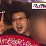 16歳の少女2万円