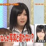 【大スキャンダル】AKB48メンバーがホストとお泊り熱愛発覚 ホストのお宅からオタクが待つ劇場へ通う
