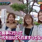 ホームベース(22)「男ならタクシー代3000円言われたら、気前よく10000円ださんかい!」