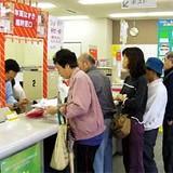 日本郵便が「格安スマホ」の販売に参入! ジジババが設定変更のために行列するのが想像に易しwww