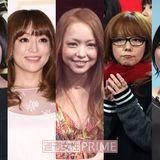"""安室奈美恵と同世代歌姫の""""老化度""""を高須克弥院長がジャッジ「彼女はしぼんだ!」"""