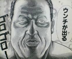【東京】「大便騒動」新宿駅に続き秋葉原駅でも  利用客が目撃した「衝撃の場面」とは:コメント15