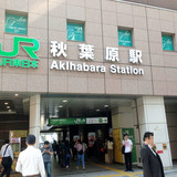 【東京】「大便騒動」新宿駅に続き秋葉原駅でも  利用客が目撃した「衝撃の場面」とは