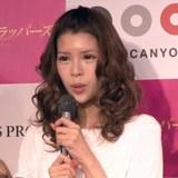 坂口杏里、芸能界引退を発表「未練はありません。キャバ嬢として頑張っていきたい」