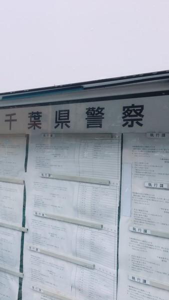 長谷川豊氏、ネットで自宅住所晒されるも「被害届は不受理」涙が出そうになった:コメント11