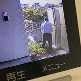 NHKのやつが家来てピンポンして来て、出なかったら家の外で立ちションしとったww