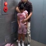 女児の体触る 小学校の臨時教員逮捕 埼玉