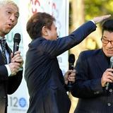 浜田雅功 大阪府知事の頭を容赦なく叩く…御堂筋に「2500万人来た」とのボケに