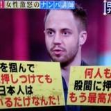 海外ユーチューバーが日本の女は簡単すぎると言ってクラブ持ち帰り動画をYouTubeで公開