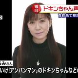 声優・鶴ひろみさん死亡 首都高車内で発見