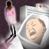 後を絶たない乳児の産み捨て「望まぬ妊娠」の背景は
