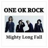 「俺、出たくない」ONE OK ROCK(ワンオク)が紅白出場を徹底拒否する理由