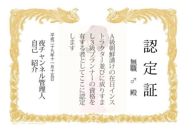 AV女優・南梨央奈さん「自分のDVDを胸はって親に見せれます」:コメント16