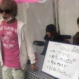 イケメン東大生、学祭で「マン汁コーラ」「母乳カルピス」などを販売