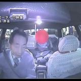札幌で、タクシー内で暴れる→無賃でタクシーから出た後、タクシーに目掛けてスマホ投げつける。