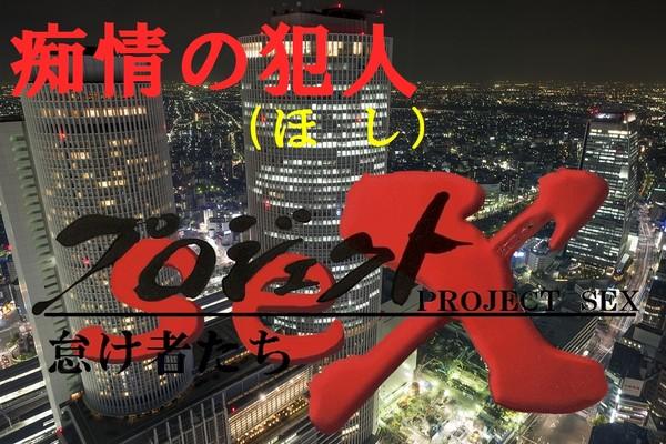NHK職員 受信料58万円余着服で懲戒免職処分:コメント20