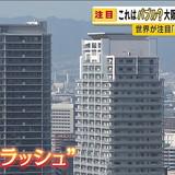 大阪市内タワマンバブル?心斎橋の物件は半数が大阪以外から購入