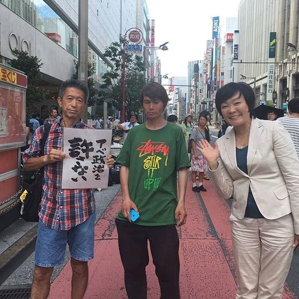 安倍昭恵氏のInstagramに「半裸男性」炎上し写真を削除:コメント13