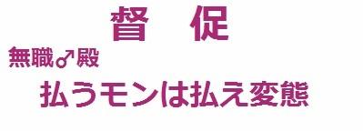 【最高裁判決】NHK受信料払ってないやつ終了のお知らせw:コメント47