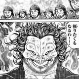 4人が日本刀で斬りつけられる事件が発生。3人は心肺停止との情報も…犯人は逃亡中?