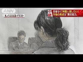 「弁護人殺したい」謝罪や反省なし タリウム事件:コメント1