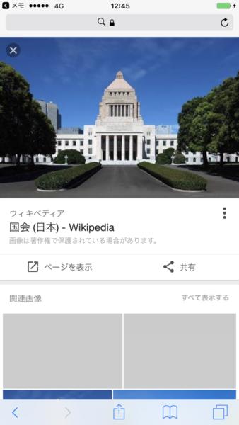 安倍晋三総理に言いたいことは?:コメント1