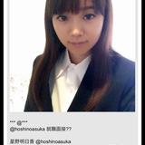 元AV女優・ほしのあすかさん、本名でAVに出たため「お前は未来の就職も難しい」と