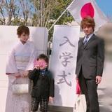 杉浦太陽、辻希美夫妻の長男・青空(せいあ)くんが小学校入学式