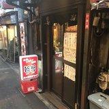 """新宿西口""""思い出横丁""""にある居酒屋『朝起』が凄すぎる?『おっぱい焼き?』、『キンタマさしみ?』"""