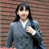 芦田愛菜「慶応ガール」中等部入学式の制服姿撮った