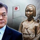 韓国の文在寅大統領が慰安婦問題について発言 「日本は謝罪すべき」