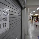 女性のビンタに男ブチ切れ、パン切り包丁で〝血の報復〟 巨大地下街を修羅場に変えた「神戸屋」の惨劇