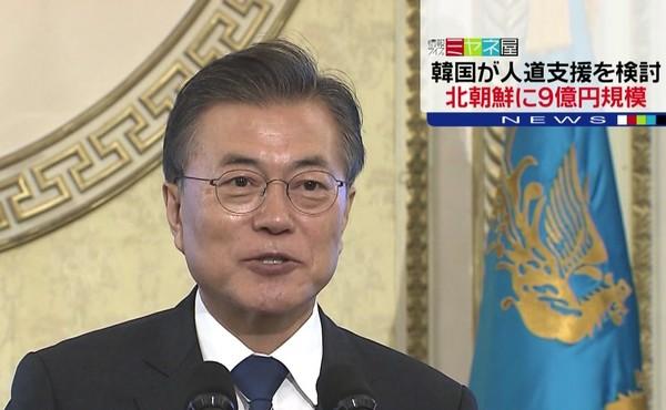 北朝鮮「列島、核で海に沈める」=制裁に便乗と日本非難:コメント3