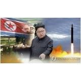 北朝鮮「列島、核で海に沈める」=制裁に便乗と日本非難