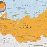 殺人と人肉食の容疑で夫婦逮捕、30人被害か ロシア