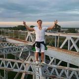 プロポーズ成功直後…男性が橋から転落死