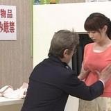 エロ警官,柴田恭佑(24) 所持品検査と言って女性をしつこく触る 逮捕