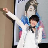 荻野目洋子が感激「ダンシング・ヒーロー」初首位