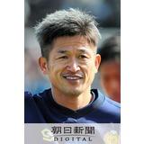 50歳カズ、横浜FCと契約更新 「どんな時も全力で」