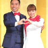 平愛梨、夫・長友佑都への妊娠報告はサプライズ演出だった、ブログで秘話を大公開