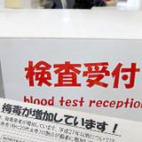 日本、梅毒感染者が風俗嬢より主婦が多い