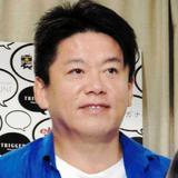 堀江貴文、大阪のタクシーに激怒「大阪万博までにクソタクシーなんとかしないと…」