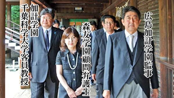 日韓合意の新方針 「さらなる謝罪」に安倍晋三首相「受け入れられない」:コメント15