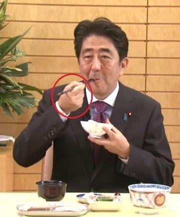 安倍昭恵夫人が安倍首相の冴えない画像を投稿 批判コメントも消さない謎:コメント10