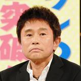 浜田雅功「愛人、今はゼロ」と即答 松本「男らしいねえ~」