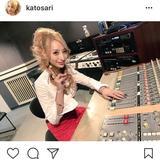 加藤紗里がラジオで政治経済番組のレギュラー務める「こんばんは加藤クリステルです」