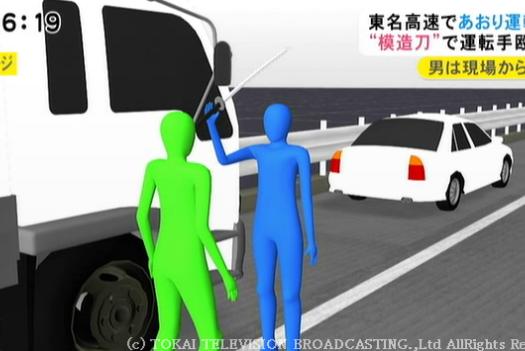 トラック運転手と一般ドライバー:コメント3